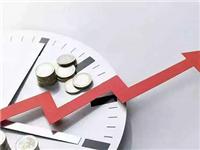 工信部:全年工业经济运行目标能够实现