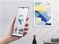 """""""智能""""玻璃将开启新未来!不需要传感器和电源就能识别图像!"""