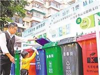 """广州:垃圾分类 想方设法为废玻璃""""增值"""""""