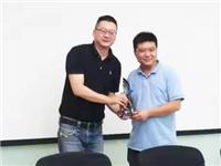 蓝思科技获得小米手机卓越贡献奖
