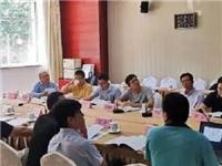 电子行业标准《太阳能光伏用自清洁玻璃》起草会在京召开