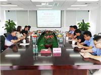 国家太阳能光伏产品质量监督检验中心领导莅临东莞南玻太阳能玻璃有限公司