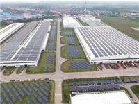 第四批绿色工厂名单出炉,南玻集团两子公司入选
