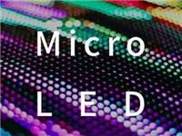三星公布Micro LED 146英寸可进行量产 瞄准B2B市场