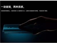 新 iPhone后盖板引入AG玻璃工艺,它是怎么生产出来的