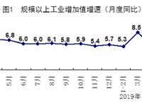 国家统计局:7月份国民经济运行保持在合理区间