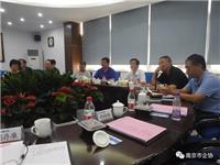李琦会长带队赴南京玻璃纤维研究设计院调研产学研结合助推创新名城建设