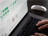信义玻璃(00868.HK)主要股东李圣典增持逾232万股