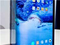 据市场分析:2024年折叠屏手机出货量将达到5000万