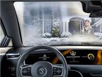 """德国大陆:正使用薄膜开发""""车用智能玻璃控制系统"""",可对接自动驾驶"""