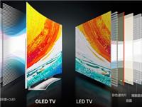 探讨下一代OLED电视显示屏的全新解决方案