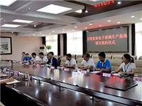 万津实业总投资20亿元电子玻璃生产基地项目签约落户赤壁