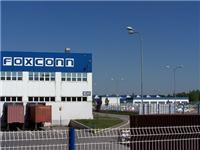 考虑出售广州10.5代面板厂?富士康母公司回应:公司并未拥有面板厂