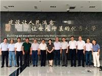 中国硅酸盐学会理事长高瑞平一行赴武汉理工大学调研