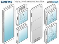 三星新专利曝光:这或许才是你理想中的可折叠手机