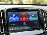 车载显示成为汽车行业新的拐点 柔性领域则是未来应用方向