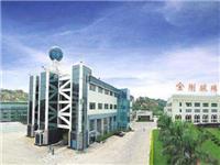 金刚玻璃:罗伟广所持公司10.45%股份司法拍卖 金刚玻璃冲击涨停