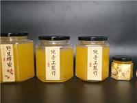 玻璃瓶罐分类方法与特点  玻璃瓶罐的生产成型工艺