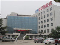 陕西中玻开始改造400t/d低辐射镀膜玻璃生产线