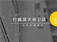 8月唐山市部分玻璃企业限产20%