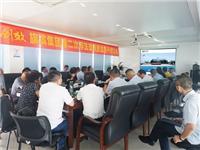 旗滨集团第二次浮法玻璃质量提升研讨会在郴州旗滨顺利召开