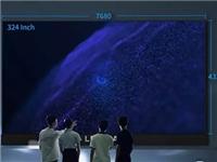 全球首款324��8K超高清Micro LED显示屏问世