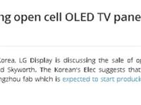 传LGD将首次提供半成品形式OLED面板,月底由广州厂开始生产