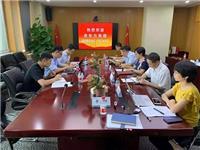 京东方科技集团到工业玻璃和特种玻璃标委会访问交流