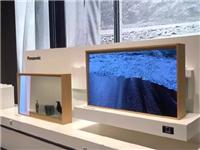 松下展示透明OLED电视,不用时是一面玻璃柜