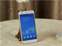 比亚迪长沙厂华为手机正式批量下线 从签约到首台手机下线仅用时70天