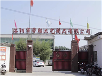 """""""纯银时代""""伊川特色企业,走出中国迈向国际"""