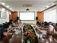 中建材环保院召开国家重点研发计划项目课题检查会