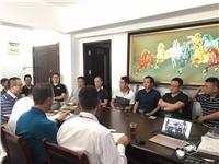 美国AHB副总裁Jon Hay先生一行到访广东玻璃行业协会