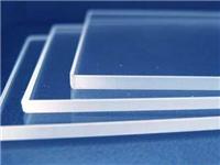 石英玻璃为什么会有析晶现象?