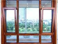 断桥铝门窗怎么日常保养  断桥铝窗户有何选购技巧