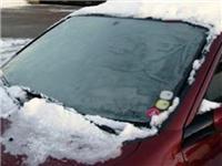 冬天的时候挡风玻璃上面结冰了应该怎么解决?