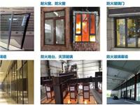南亮股份防火玻璃科技系统再添新成员:新型硅类复合防火玻璃