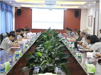 东旭集团四项技改项目完工验收会议在平板显示国家工程实验室召开