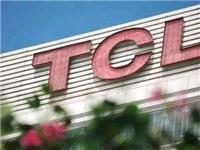 TCL集团:柔性OLED产品预计在今年底量产