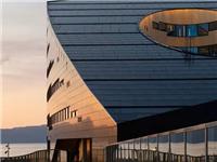 节能建筑的'教科书',Brattørkaia 大楼 / Snøhetta