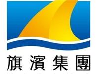 旗滨集团拟在湖南资兴建设1200t/d光伏玻璃生产线
