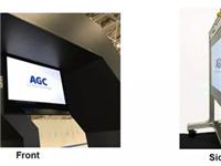 AGC旭硝子成功研发9mm OLED显示用超薄玻璃infoverre™纸屏系列