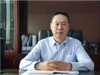 旗滨集团2020新年献词丨总裁张柏忠:坚定信心 朝着高质量发展的目标奋进