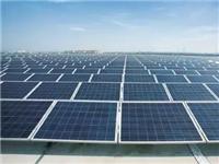 欧盟六七月太阳能发电量创新高