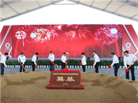 投資18億!中國建材一光伏電池封裝材料項目在江蘇宜興奠基!