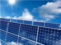 洛陽玻璃股份有限公司 關于簽署合作意向協議的公告