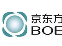 京东方晶芯科技P0.9玻璃基项目落地