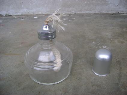 徐州大华玻璃制品有限公司