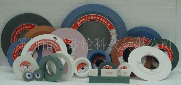 郑州精工砂轮科技有限公司