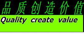 日照诺百联胶业有限公司北京办事处